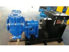 JZH型渣浆泵