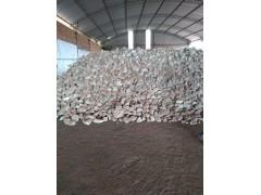 供应巴西铜矿