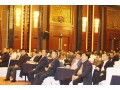 2017第二屆中國礦業權信息交流會 (10)