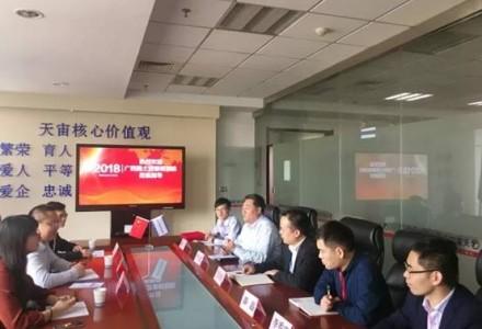 广西壮族自治区国土资源规划院与西安天宙矿业科技集团有限公司举行合作签约仪式