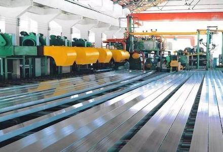 美国财政部放宽对俄罗斯铝业公司的制裁
