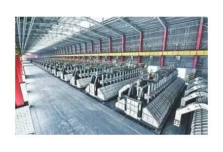中铝包头企业召开经营分析会 通报分析今年1到9月生产情况