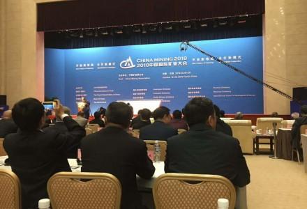 中国选矿技术网与矿业大咖齐聚梅江