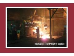 Vanadium iron arc furnace