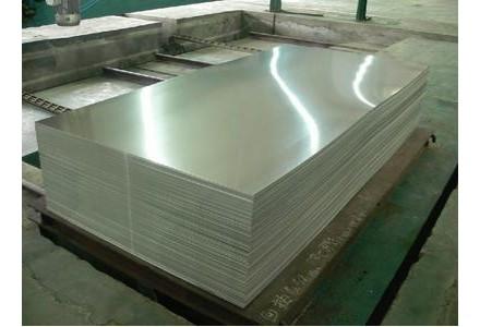 诺贝丽斯:肯塔基州汽车铝板项目预计2020年中期投产