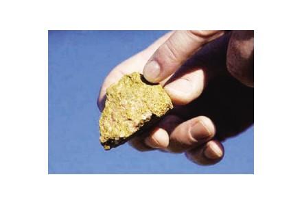 金川集团等三家企业联手 开发中国第二大硫化镍钴矿