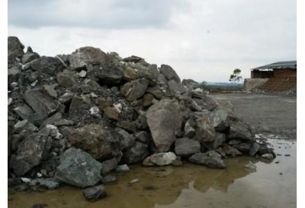 辽宁省海城市老光山矿区菱镁矿探矿权出让收益评估报告公开