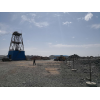 Detailed investigation of an iron and polymetallic mine in Gansu Province