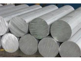 兰州新区千亿级铝加工产业园开工将打造国家级铝加工产业新基地