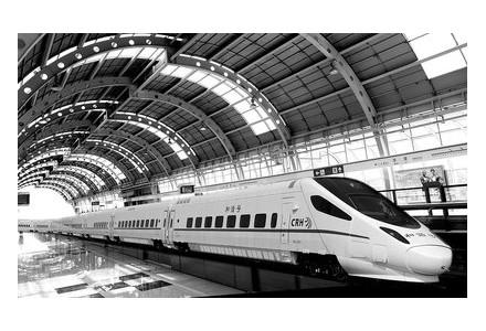 中铝山东企业召开十一月份经济活动分析会
