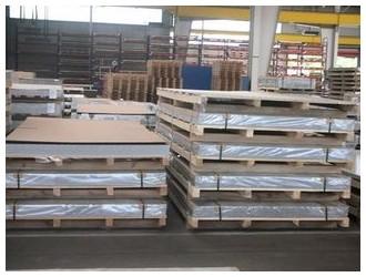 置出铝工业型材业务 罗普斯金拟超5亿元出售亏损资产予控股股东方
