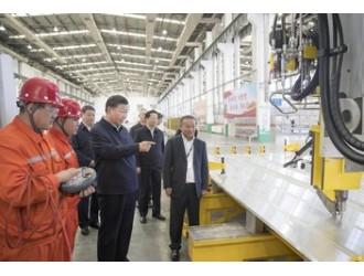 葛红林出席中欧、中美工商领袖和前高官对话