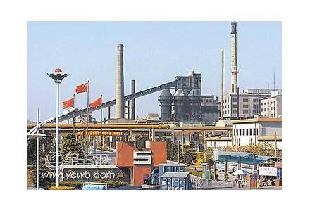 印度法院驳回当地政府关闭Vedanta冶炼厂的要求