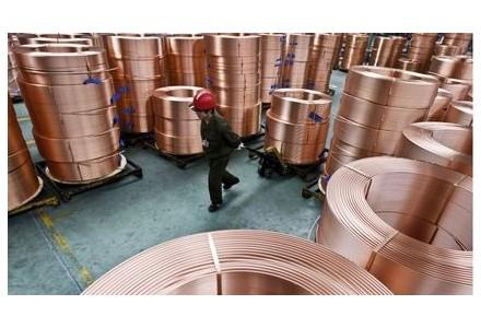 为铜加工行业注入新动能 宝兴线缆及材料研究院成立