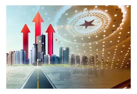 """李克强会见第三届""""读懂中国""""国际会议代表并座谈 中国有条件有能力保持经济平稳运行"""