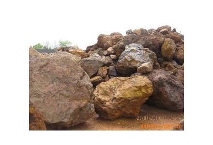 矿发展:子公司拟签铁矿石采购合同