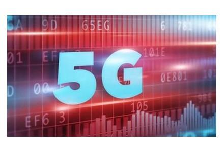 外交部:中方将继续加强包括5G在内的科技交流与合作