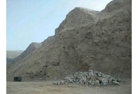 Telson Mining公告Campo Morado的矿石加工效率提高