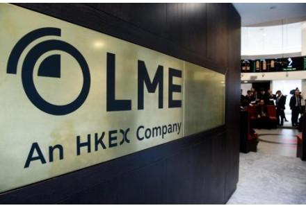 LME期锌触及两周低点 因担心中国冶炼厂增产