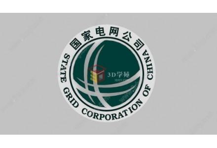 国家电投黄河鑫业荣获青海省高新技术企业、科技型企业两项殊荣