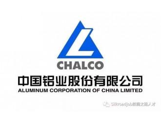 中铝山西新材料第二氧化铝厂优化封水循环系统