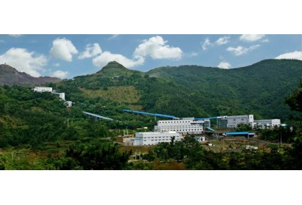 中国工程院院士于润沧提出:以全球视野审视对待矿产资源问题