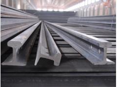 洛阳销售15kg轻轨|材质Q235钢轨|规格型号齐全中翔道轨