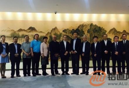 深圳国际仲裁院矿产能源专业委员会成立