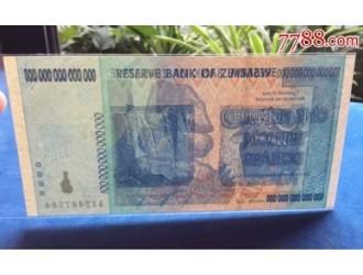 津巴布韦宣布禁止外币在境内流通