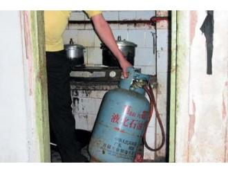 中鋁山東有限公司動力廠煤氣站黨支部同心共筑標桿窗口