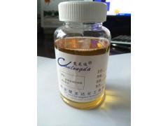氨基酸表面活性剂(Medialan)