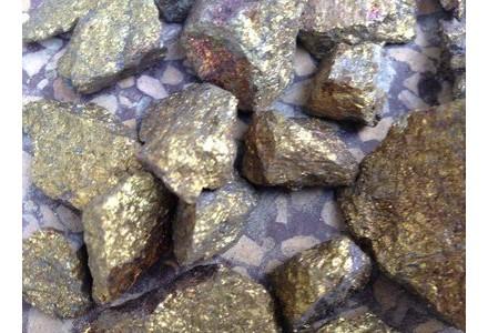 Codelco:Chuquicamata銅礦目前已全面恢復投產