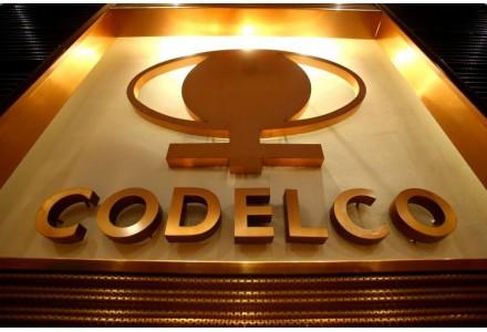 智利通过法案 旨在减少Codelco对国家军队的资金支持