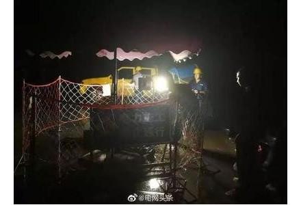 印度東部一露天煤礦發生滑坡 1人遇難3人被埋