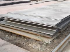 邢台供应中厚板 量大从优 厂家直销-中翔钢板