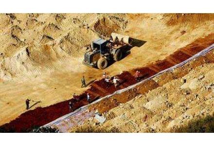 福建龙岩将打造千亿稀土产业集群