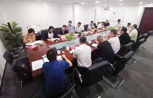 再生铝行业铝灰渣环保政策暨《国家危险废物名录》修订征求意见研讨会在京召开