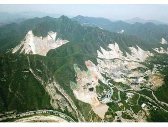 甘肃省自然资源厅实地核查国家级绿色矿山