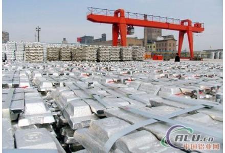 """上期所同意青銅峽鋁業股份有限公司變更""""QTX""""牌鋁錠產品標識"""