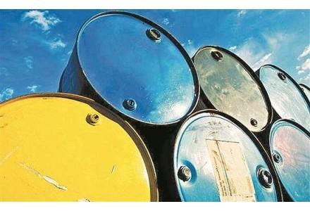 全球经济增长放缓 需求疲弱油价承压