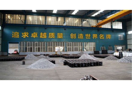 洛阳钼业拟通过收购沃源控股100%股权参与华越镍钴印尼红土镍矿湿法冶炼项目
