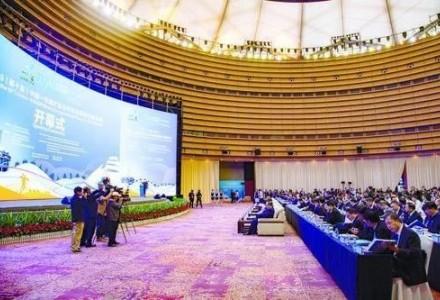 中國-東盟礦業合作迎來高質量發展歷史新起點