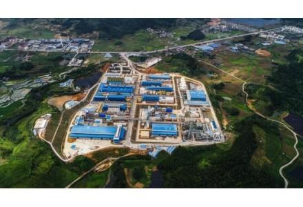 锡业股份:文山锌铟注册资本拟增至11亿元