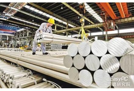 年产25万吨绿色铝材项目投产 广元千亿级铝产业集群在崛起