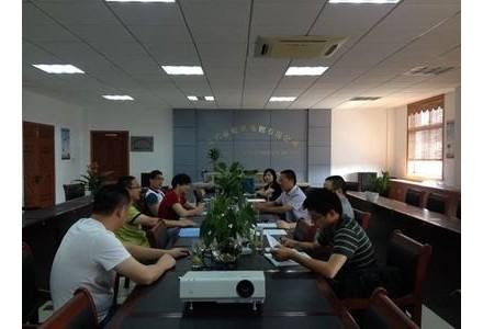 """浙江""""991"""" 462亿循环经济项目你值得拥有"""
