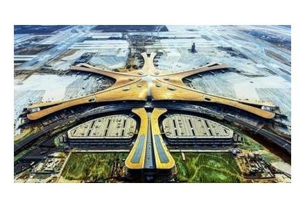"""大兴机场吹响绿色""""冲锋号"""" 这些环保黑科技了解一下"""