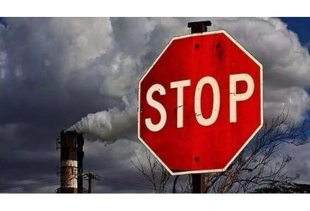 聊城启动Ⅱ级应急响应:钢铁、氧化铝等限制生产