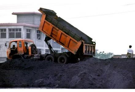 新疆矿业权出让制度改革步入快车道