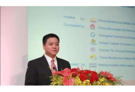 推进中国有色金属行业国际化