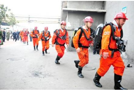 东滩矿荣获山东省属企业疫情防控先进集体称号